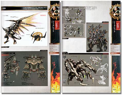 final fantasy ultimania archive 1506706444 final fantasy type 0 ultimania guide book anime books