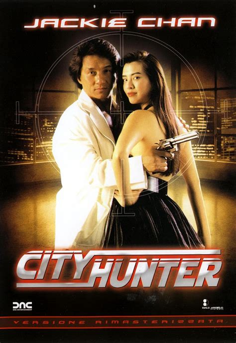 film drama psihologic city hunter 1993 online subtitrat in romana filme hd