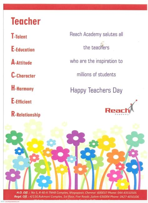 printable teachers day card 60 best craft teacher day images on pinterest presents