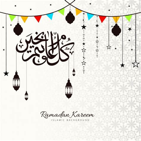 ramadan pattern vector free decorative ramadan kareem design vector free download