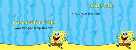 spongebob ppt template free powerpoint templates