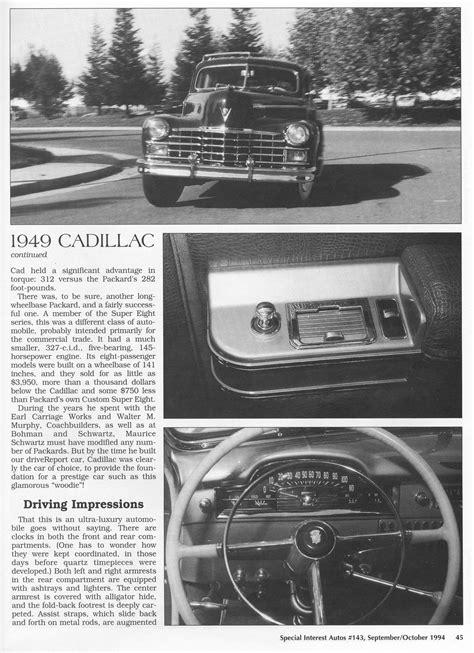 SIA Flashback – Hollywoodie! 1949 Cadillac Seventy-F