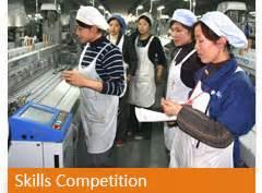 tung hai knitting dyeing ltd jiangsu lianfa textile co ltd