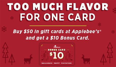 Holiday Gift Card Deals - holiday bonus gift card offers 2016
