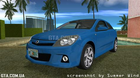 opel astra opc 2006 opel astra opc 2006 скачать для gta vice city gta com ua