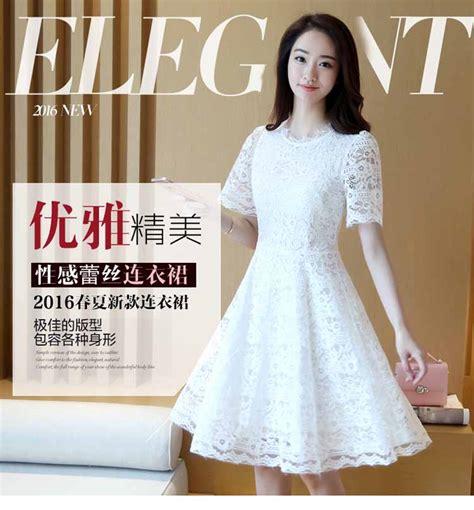 Baju Wanita Korea baju korea wanita fashionable masa kini toko jual