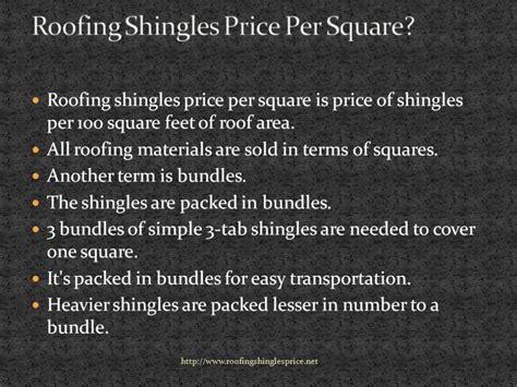 roofing shingles price  square mischadonaldson