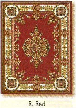 Karpet Concord permadani karpet concord hj hjkarpet permadani