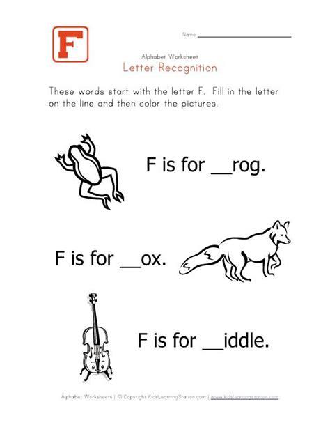5 Letter Words Grown 5 letter words starting with rog docoments ojazlink