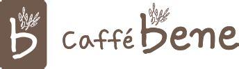 Home   CaffebeneCaffebene