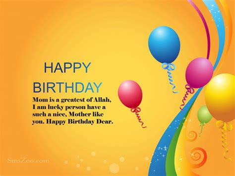 Happy Birthday Wishes For Respected Person 50 Islamic Birthday And Newborn Baby Wishes Messages Quotes