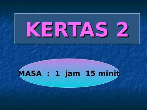 ayat ayat cinta 2 release date malaysia contoh bina ayat bahagian a upsr james horner unofficial