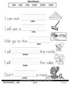 5 best images of 1st grade word family printables fact