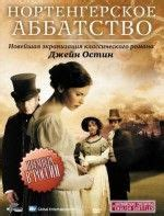 se filmer downton abbey gratis top 21 romantic movies similar to pride and prejudice and