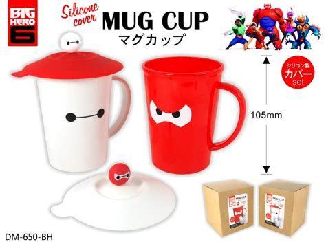 design a mug big w free shipping 10pcs lot 2015 new design baymax water mug