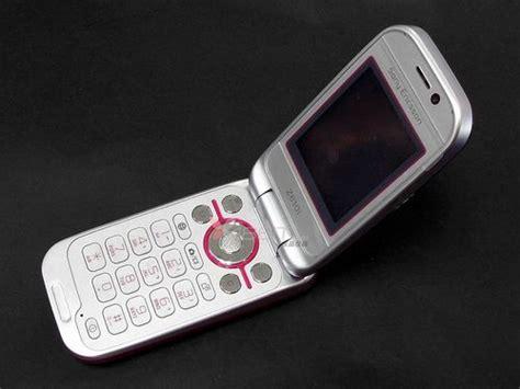 Sony Ericsson Z610i sony ericsson z610i workshop repair manual manu