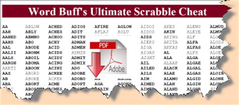 scrabble dictionary pdf free three letter words for scrabble nuts