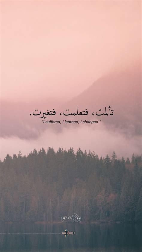 pin  meliha tuna  islam hadith quotes quran quotes