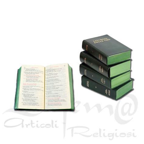ufficio delle ore liturgia delle ore articoli relgiiosi shem 224 187 articoli