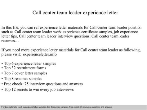 appointment letter format for team leader call center team leader experience letter