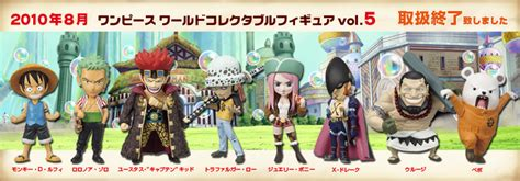 Kapal One Figure Shanks Lucky Roo Ben Figure Aokiji Lu Universo Animang 225 One World Collectable Figures