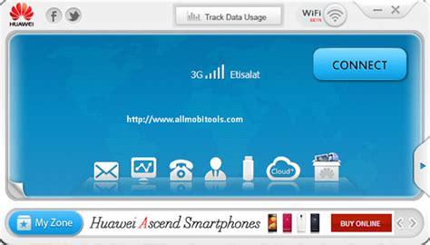 mobile partner free mobile firms huawei mobile partner version free