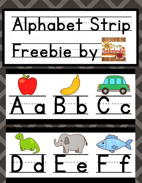 printable alphabet strip 2nd grade snickerdoodles alphabet strip posters freebie
