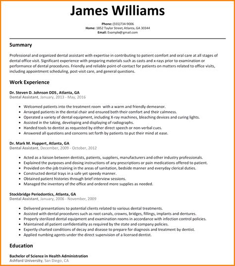 Sle Resume Dental Assistant Skills Checklist dental assistant resume skills resume ideas