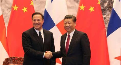 china president set  visit panama punta pacifica realty