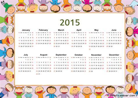 calendars with children free 2015 printable calendar for elsoar