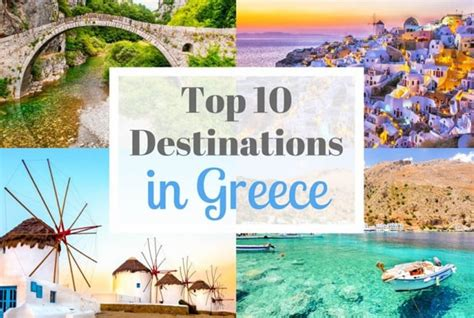top 10 favorite blogger home tours top 10 best holiday destinations in greece europegrouptours