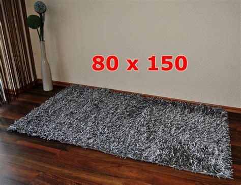langflor teppich grau langflor shaggy teppich 80 x 150 cm beige braun oder grau