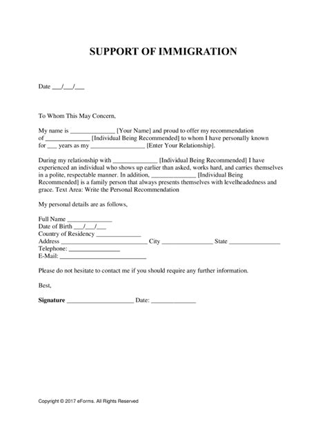 Immigration Reference Letter For Family letter of recommendation for immigration purposes