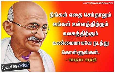 gandhi biography tamil sad malayalam picture messages search results calendar