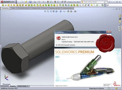 solidworks software full version free download solidworks 2005 free download full version franchisebertyl
