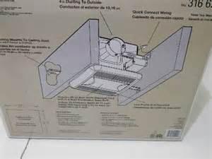 hton bay 316622 bathroom ultra ventilation
