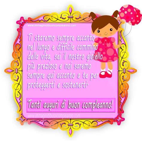 auguri di compleanno per una figlia ya49 187 fr auguri di buon compleanno a figlia tanti auguri di