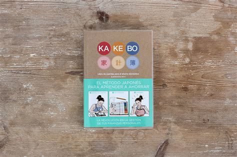 kakebo blackie books 2017 blackie books