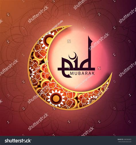 eid mubarak card template a greeting card template eid mubarak stock photo