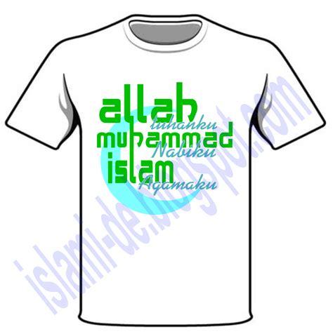 Desain Kaos Pertama desain kaos terbaru islami keren islamide