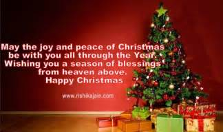 Wishing Tree Sayings Celebrate This Christmas With Family And Friends Mun S Page