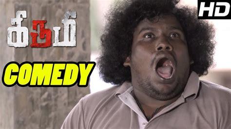 tamil actor yogi babu comedy kirumi full movie comedy scenes kirumi tamil movie