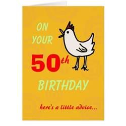 chicken 50th birthday zazzle