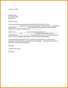 Jacs Cover Letter by 100 Jacs Cover Letter Image Collections Pnnl