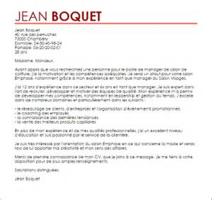 exemple lettre de motivation manager de salon de coiffure