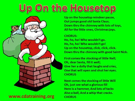 up on the house top child care basics resource blog up on the housetop
