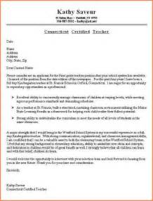 6 example of a perfect cover letter cover letter examples
