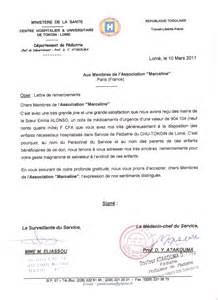 Lettre De Remerciement Hopital Exemple Lettre Remerciement Hopital Covering Letter Exle