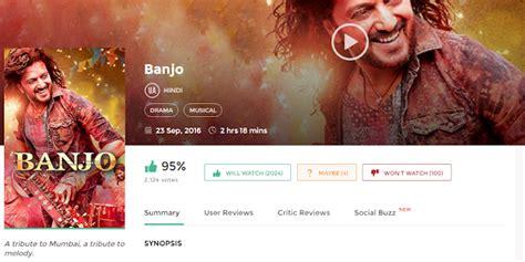 download film ultraman full movie 3gp banjo 2016 full hindi movie 3gp mp4 hq hd avi 720p