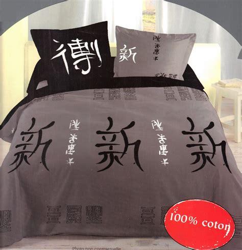 housse de couette motif chinois parures de draps chinois gris noir